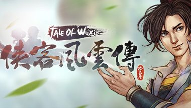 Tale of Wuxia Torrent İndir
