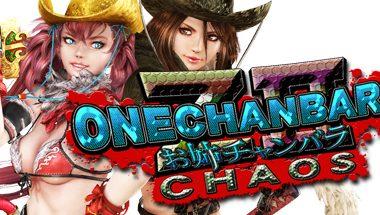 Onechanbara Z2: Chaos Torrent İndir