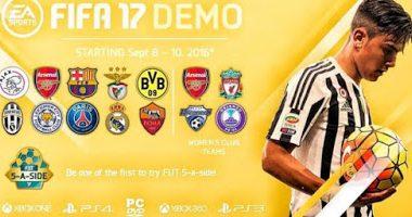 FIFA 2017 Torrent İndir